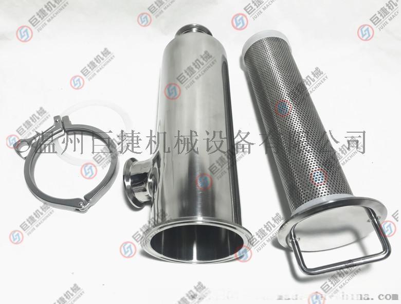 衛生級快裝角式過濾器 不鏽鋼快裝過濾器 快裝直通過濾器753886065