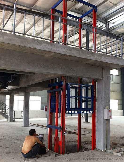 無機房貨梯廠供東莞惠州深圳河源無機房液壓升降貨梯65599832