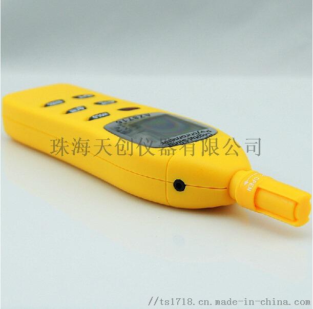 温湿度露点仪 台湾衡欣AZ8716露点仪792935525