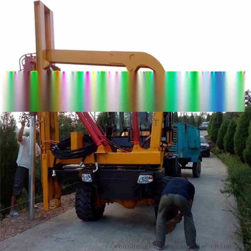 护栏立柱打桩机 公路护栏钻孔机760135922