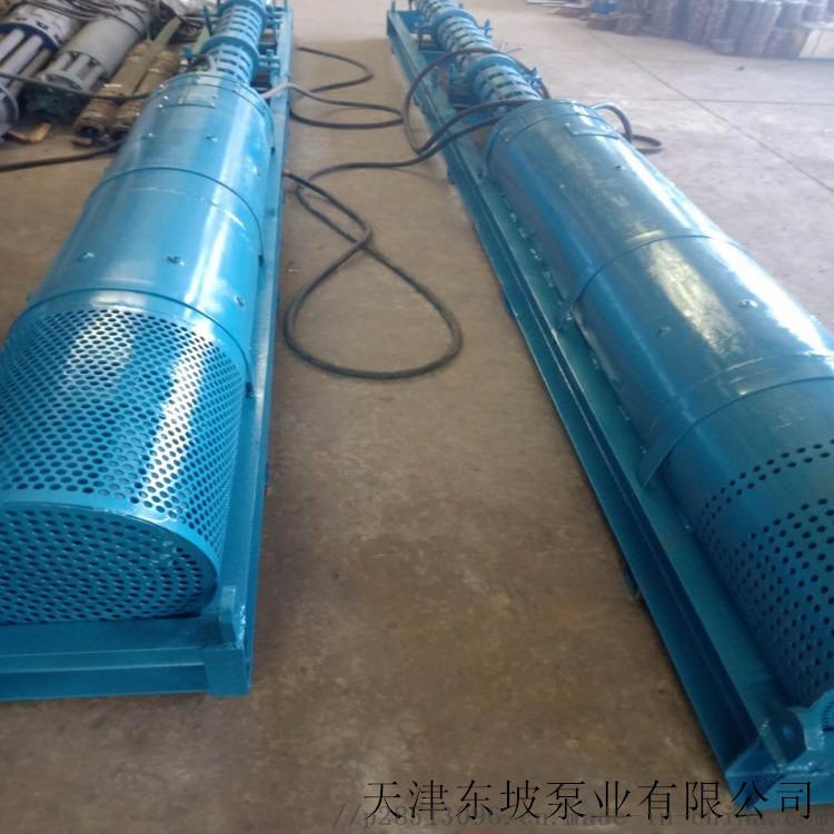 地热深井泵 200QJ大功率深井潜水泵812123982