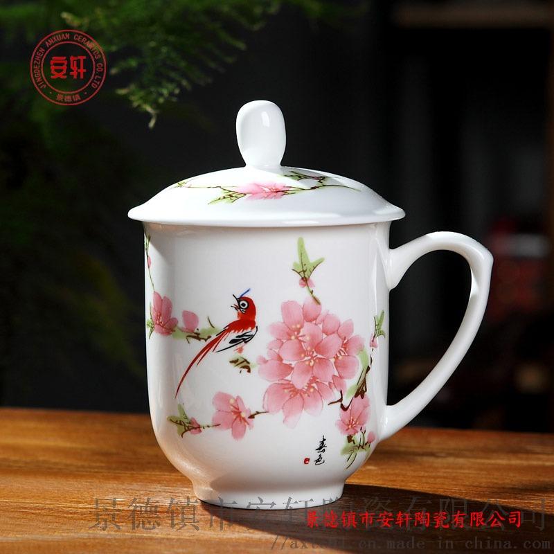 景德镇骨瓷茶杯厂家6.jpg