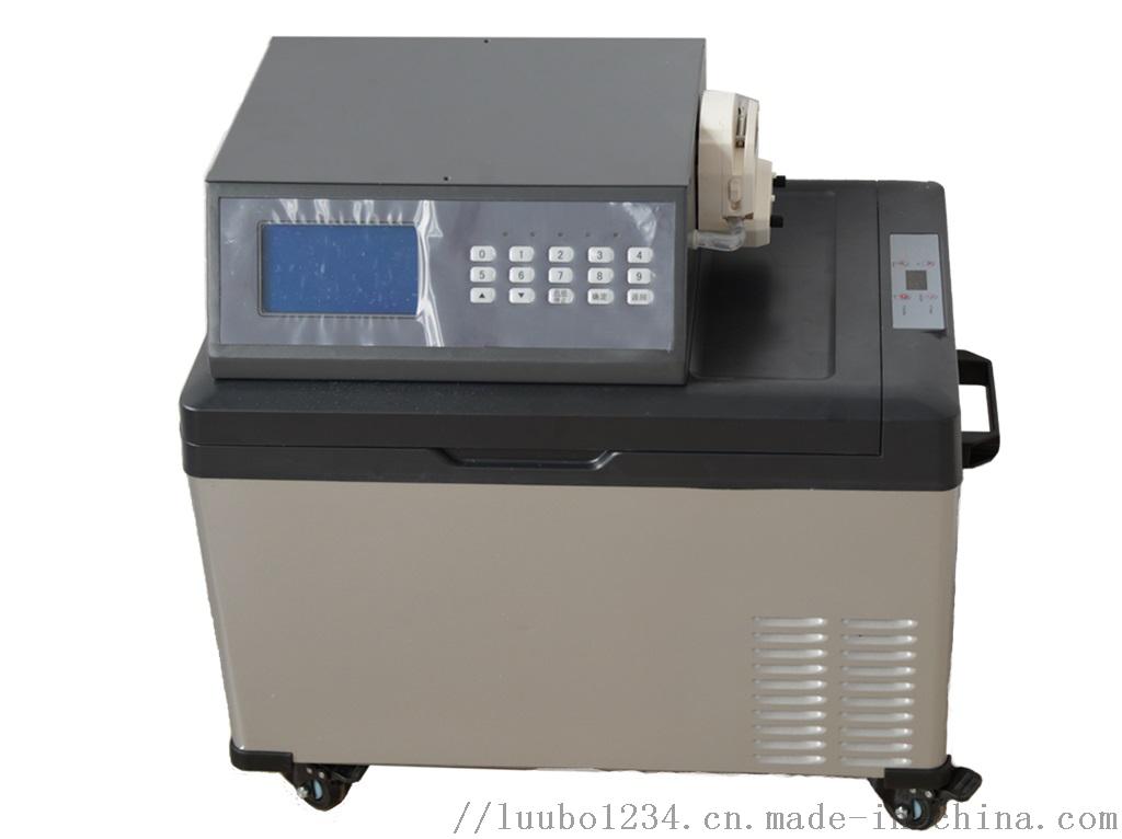 LB-8000D水质自动采样器.png