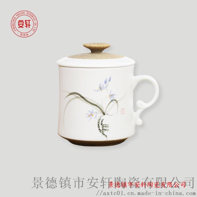 陶瓷水杯礼品厂家3.jpg