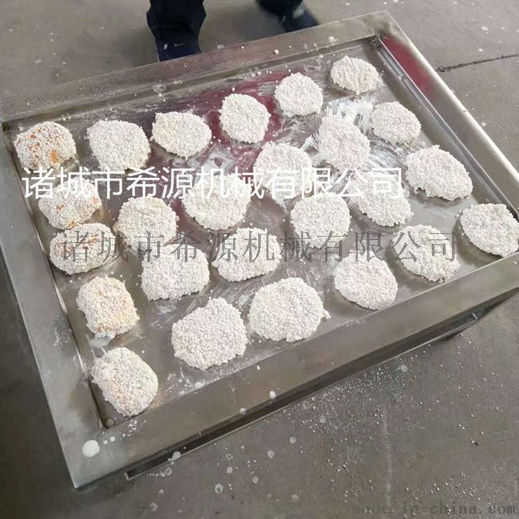心形鸡排  粘粉设备 米香鸡块浸浆机器生产线71431412