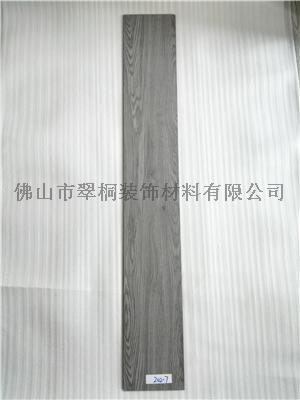 202-7.jpg