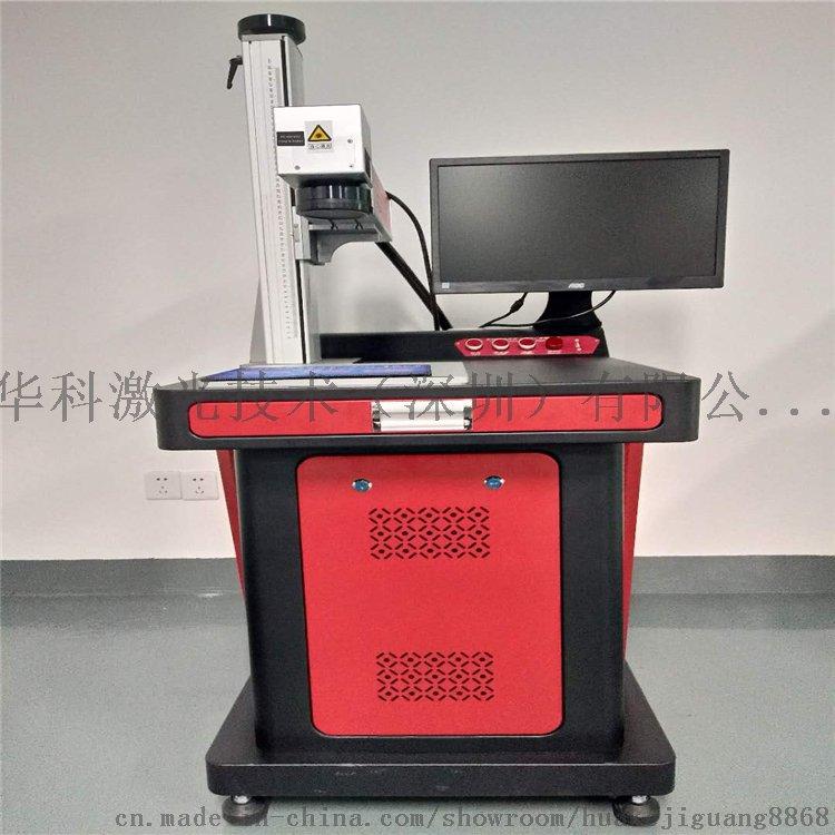 龙岗IC芯片电子元件激光打磨机锌合金刻字机63797155
