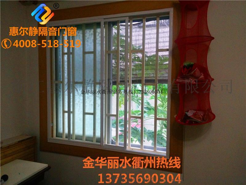 隔音窗廠金華麗水批發隔音保暖門窗729511242