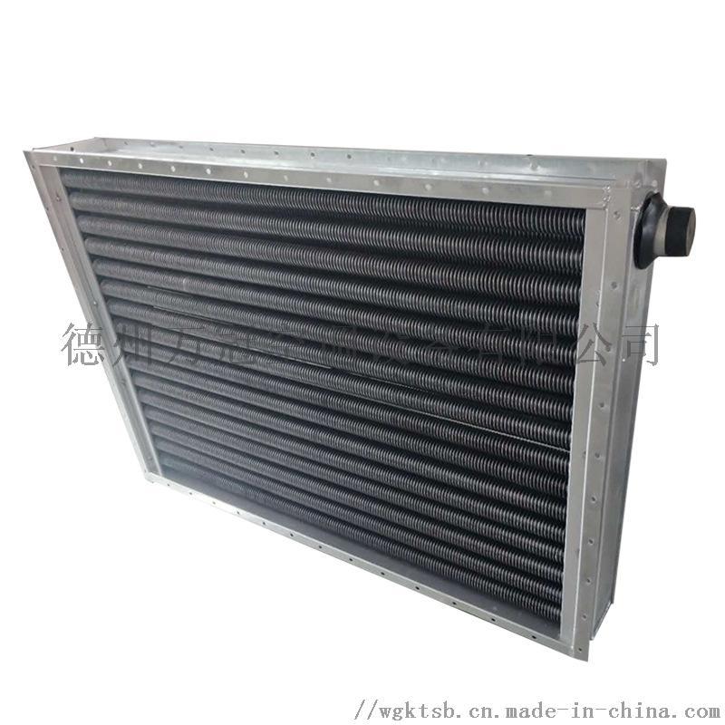 鋼管鋼片加熱器 (3).jpg