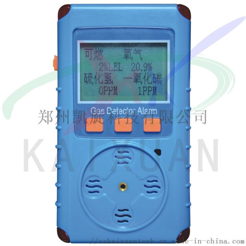 凱旋KX-8T袖珍式氣體檢漏儀755351802