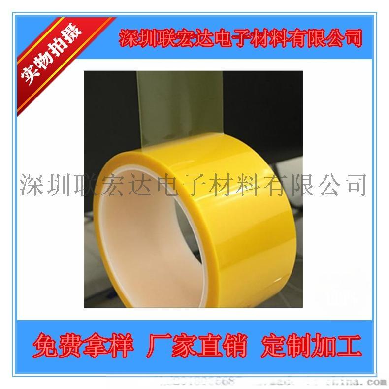 黄色PET-2