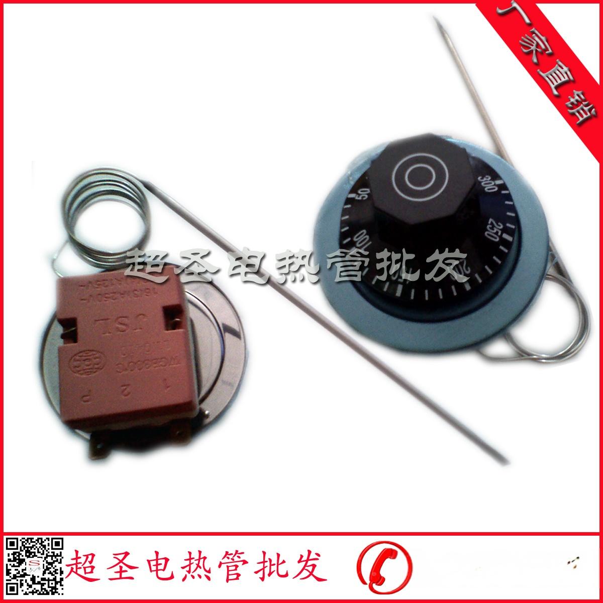 溫度控制(調節)器 開水器溫控器 可調旋鈕50℃~300℃溫控開關778847522