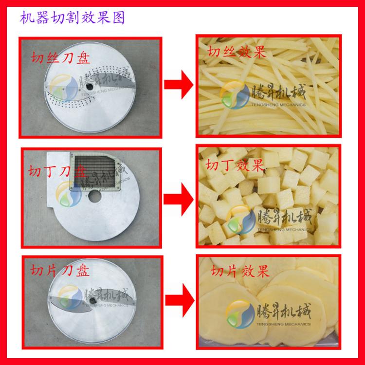 洋葱切片机 香蕉切片机 多功能切菜机792598965