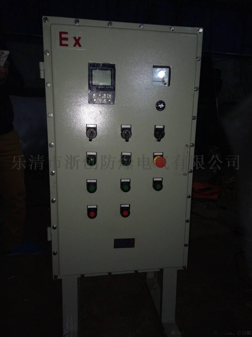 哪余有防爆電器生產廠家805110075