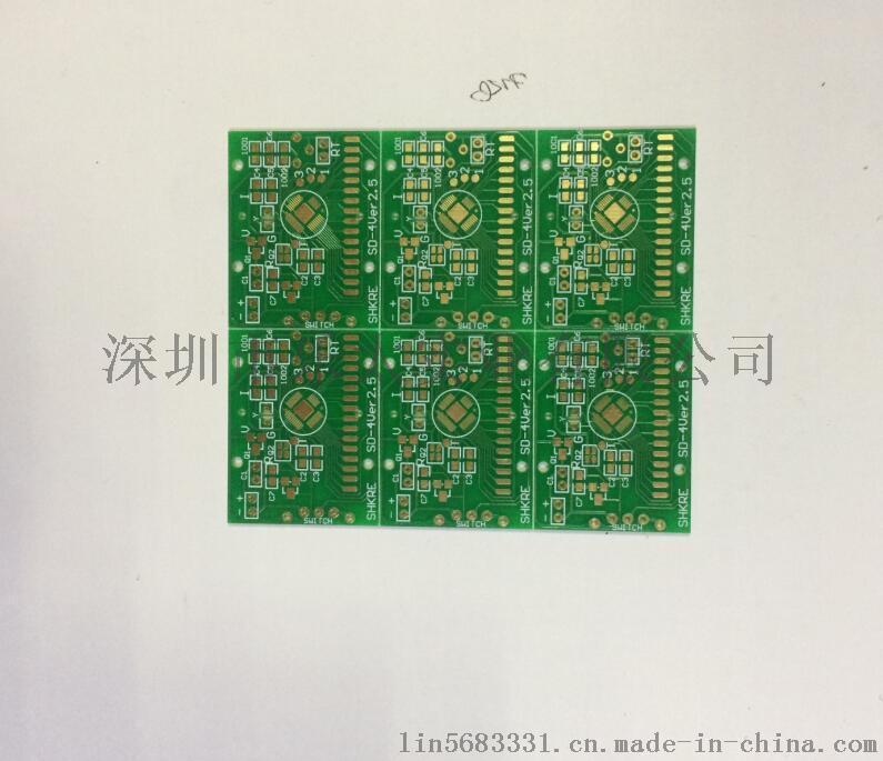 厂家生产双面 多层PCB线路板757688415