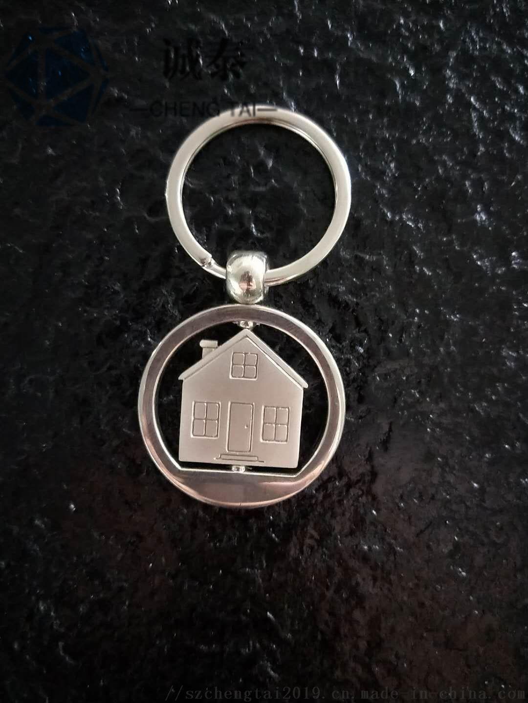 白酒纪念钥匙扣定制,活动钥匙圈制作,定制锁匙扣厂853462695