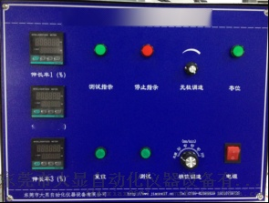 DX8402电线电缆低温拉伸试验机面板.png