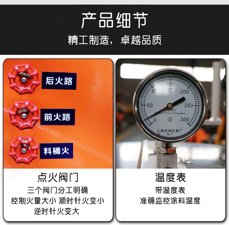 道路热熔划线机 热熔道路划线机 自驾式热熔划线机110125872