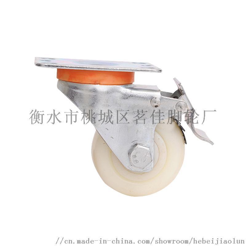 3寸白尼剎車金鑽輕型腳輪 A平涼小型白尼腳輪A843328235