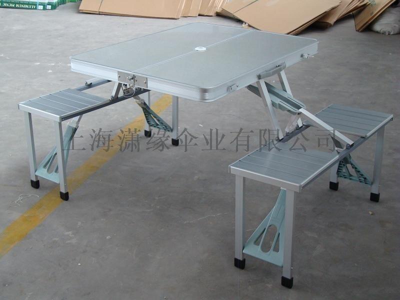 铝合金连体折叠桌便携式休闲野餐摆摊桌可折叠桌椅118434012