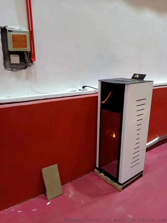 燃料顆粒爐廠家 新型節能生物質顆粒取暖爐價格107515242
