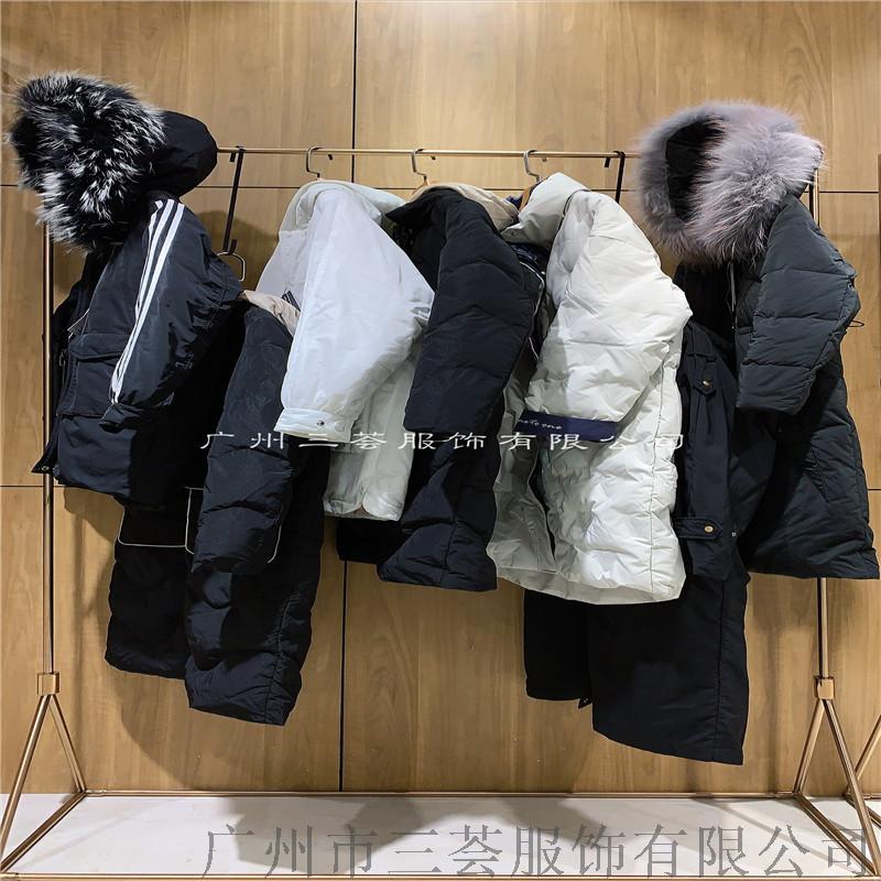 想找個品牌折扣羽絨服份貨的貨源874977975