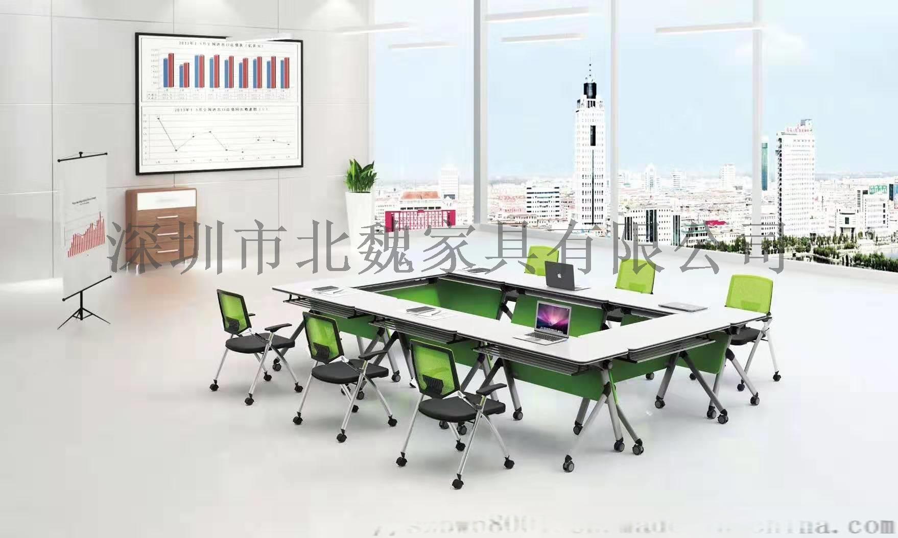 培训班折叠桌椅-员工折叠培训桌椅-可移动培训桌椅123205505