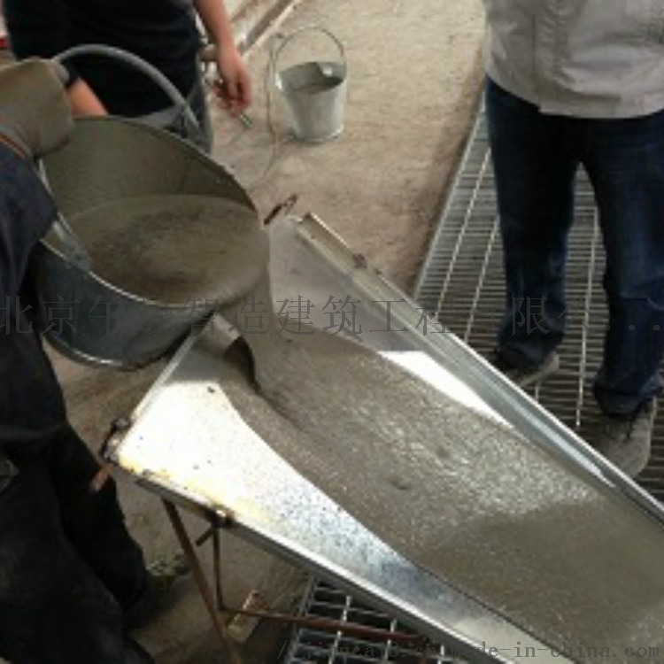 鼓風機基礎灌漿,抗收縮水泥基灌漿料864942995