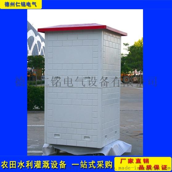 射频卡灌溉控制器 远传水电双计数据玻璃钢井房927652495