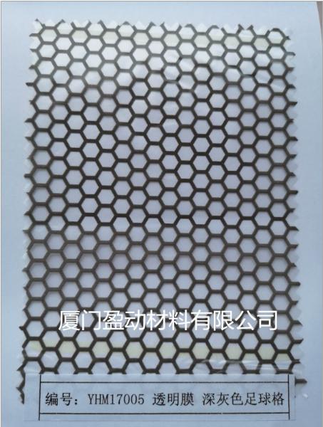 益阳TPU胶膜哪家好 娄底装饰膜无缝胶膜价格100777805