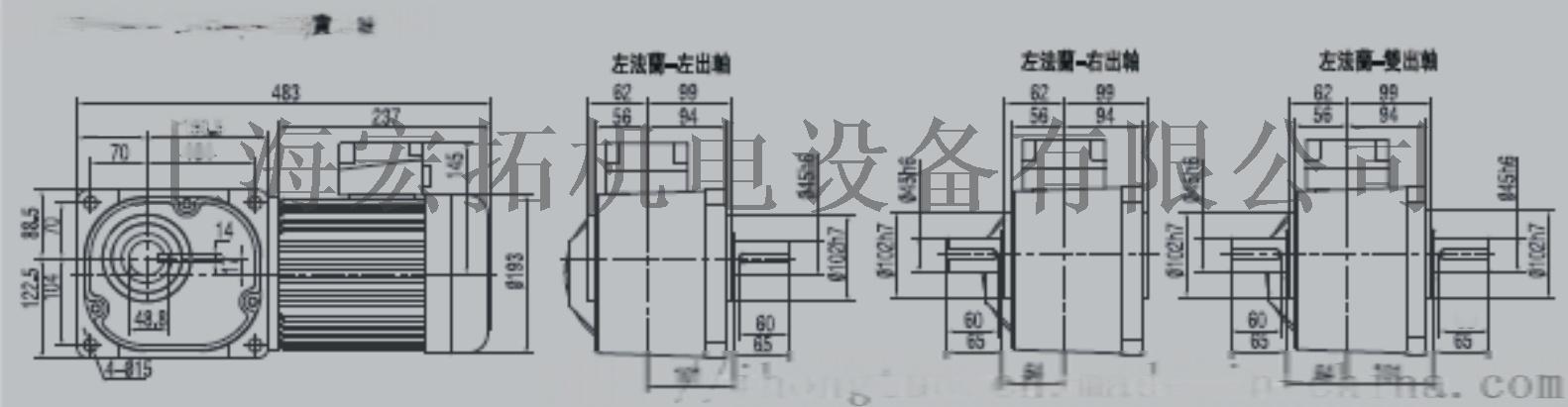 SGF45-S-1.5KW-(5-120)實心軸.png