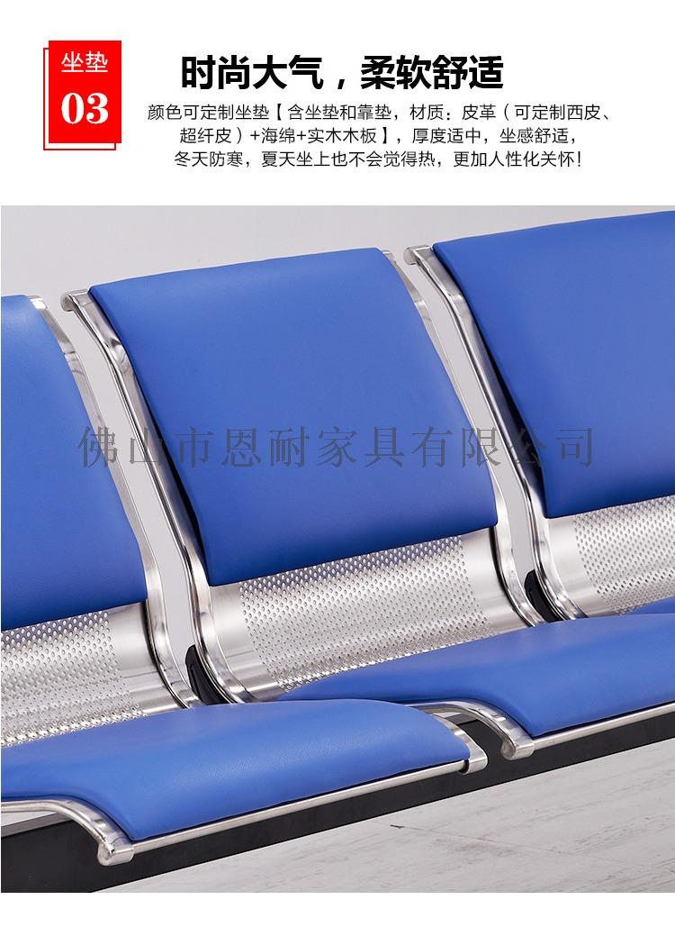不锈钢座椅-不锈钢连排椅-不锈钢长椅子134436085