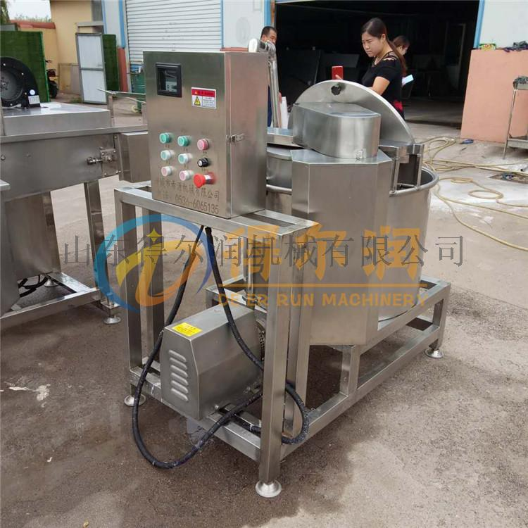 浓浆打浆机 变频式淀粉浆液打浆设备 打浆裹浆机86574522