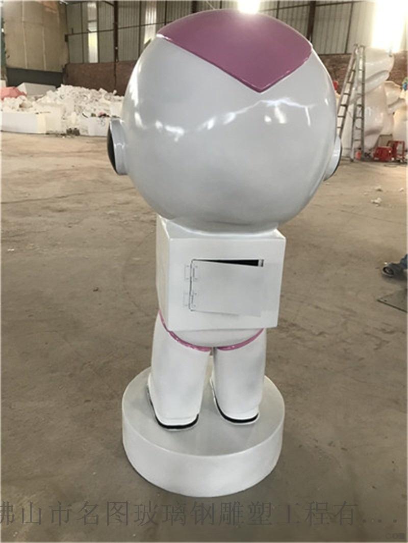 定制佛山玻璃钢机器人外壳雕塑模型 厂家联系方式110080585