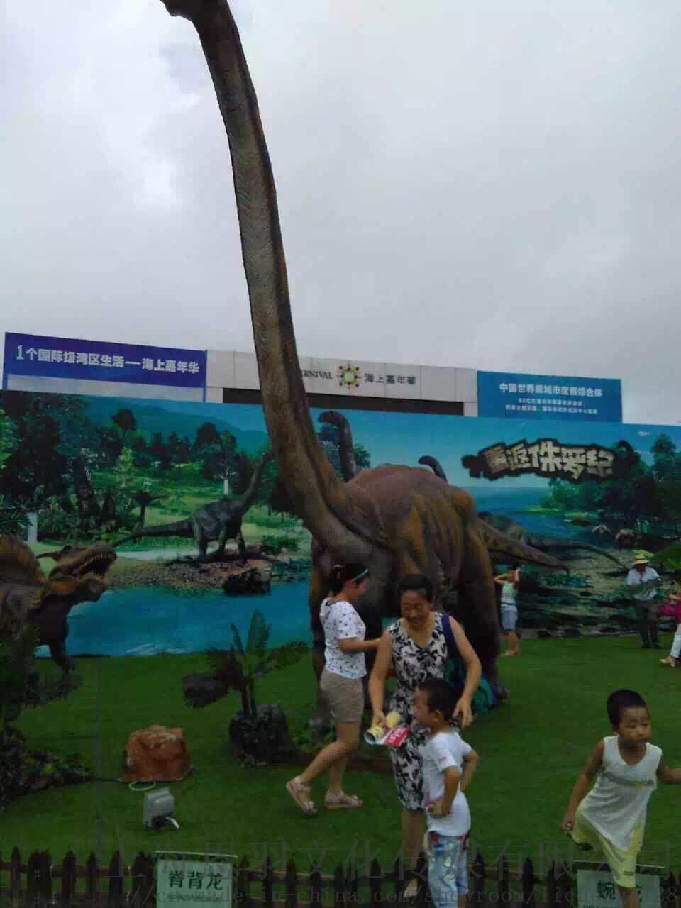 大型展览设备恐龙模型出租专业恐龙展租赁公司817409075
