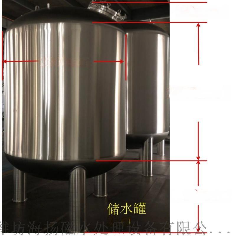 液体搅拌罐 保温搅拌罐专业制作 加热搅拌罐79411422