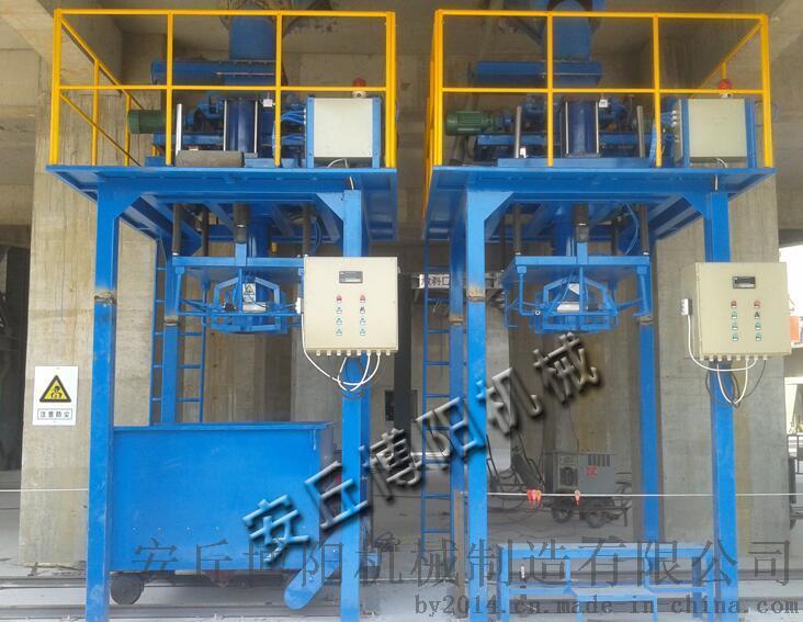 氧化铝吨袋包装机|氧化铝吨袋拆包机49883175