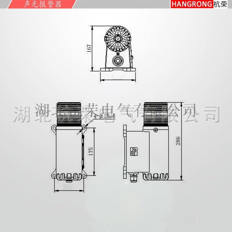BC-8等系列聲光報警器8.jpg