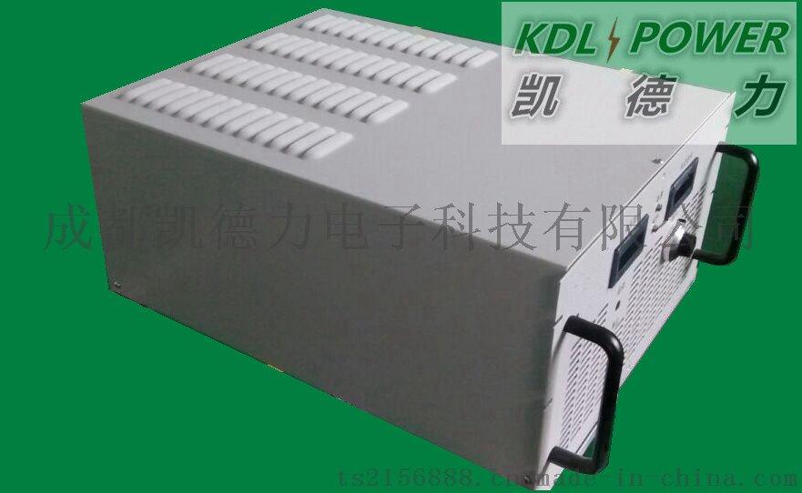武漢200V100A大功率可調高頻開關電源60764695