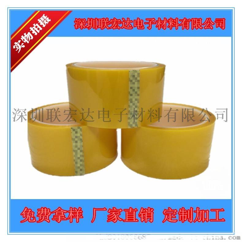 黄色PET-3