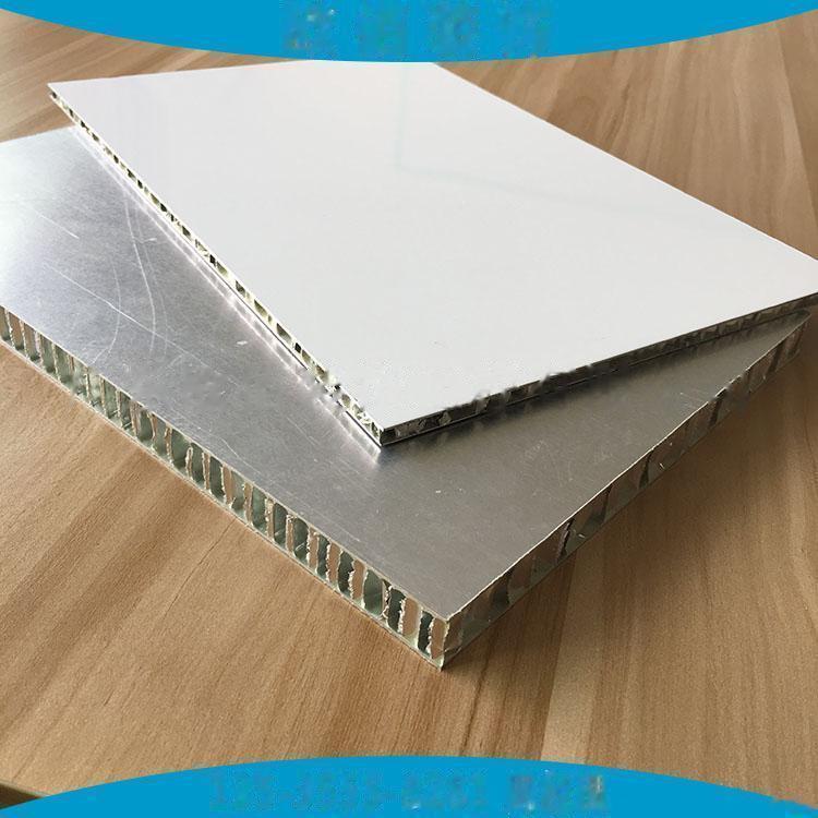 铝合金蜂窝板 (8)