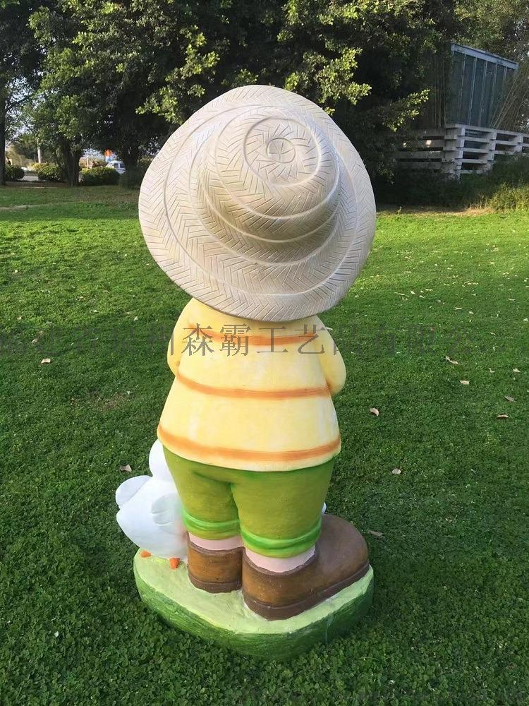 草帽小孩花园摆放装饰品 户外园林景观庭院工艺品85534605