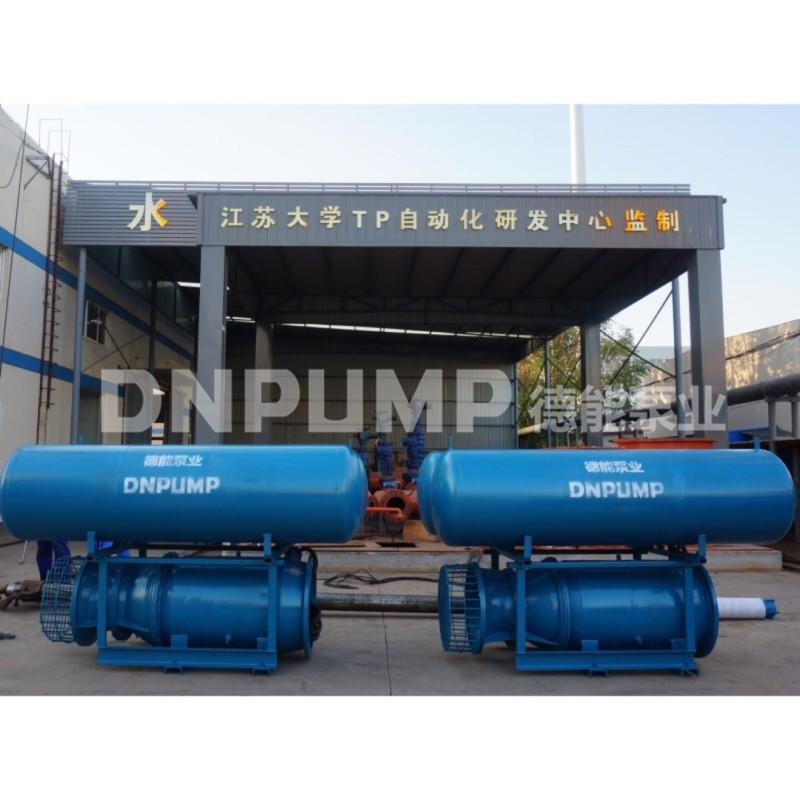 漂浮卧式安装潜水轴流泵定制版768635642