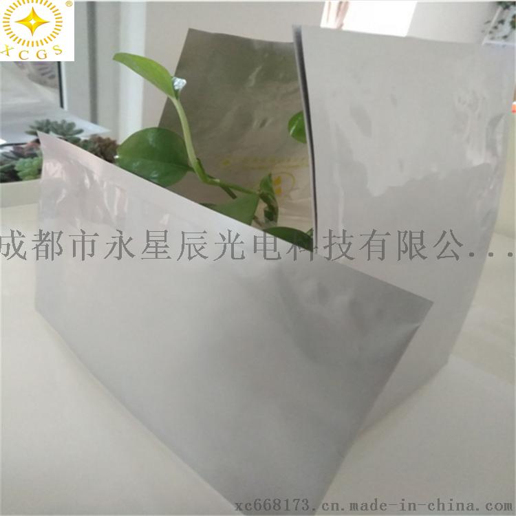 1525406460(1)_副本