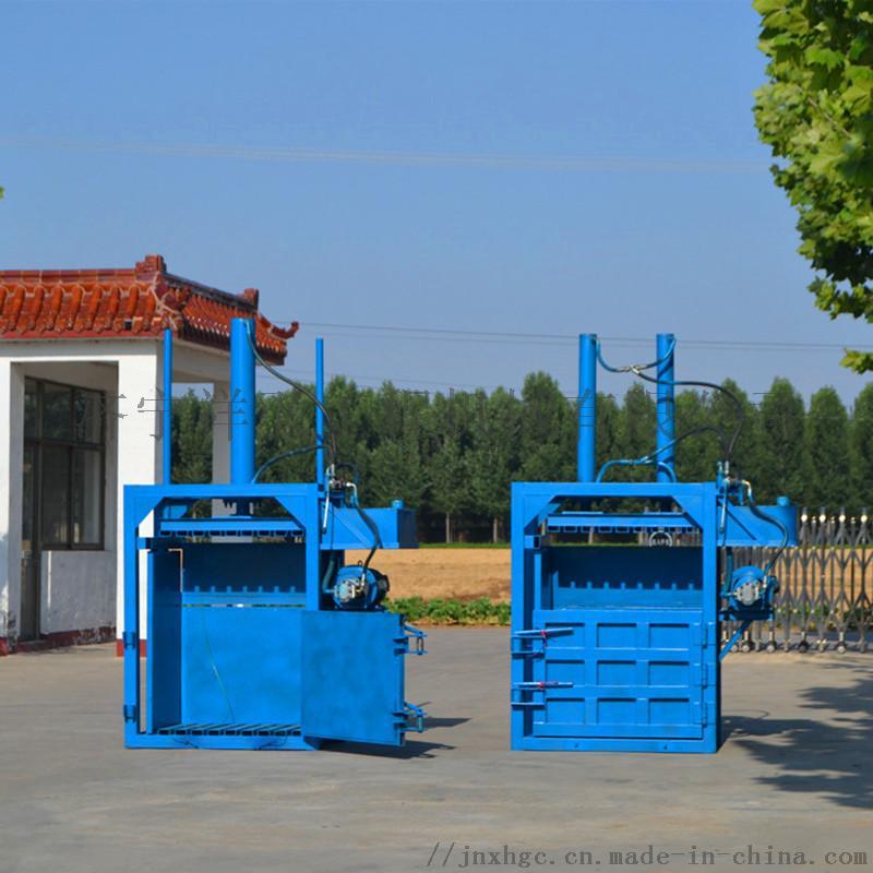 效率快的液压打包机 废纸箱双缸液压打包机52688402