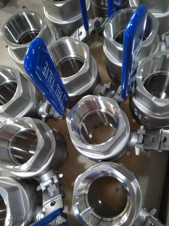 坤泰精鑄不鏽鋼球閥 二片式球閥.2PC球閥809618822
