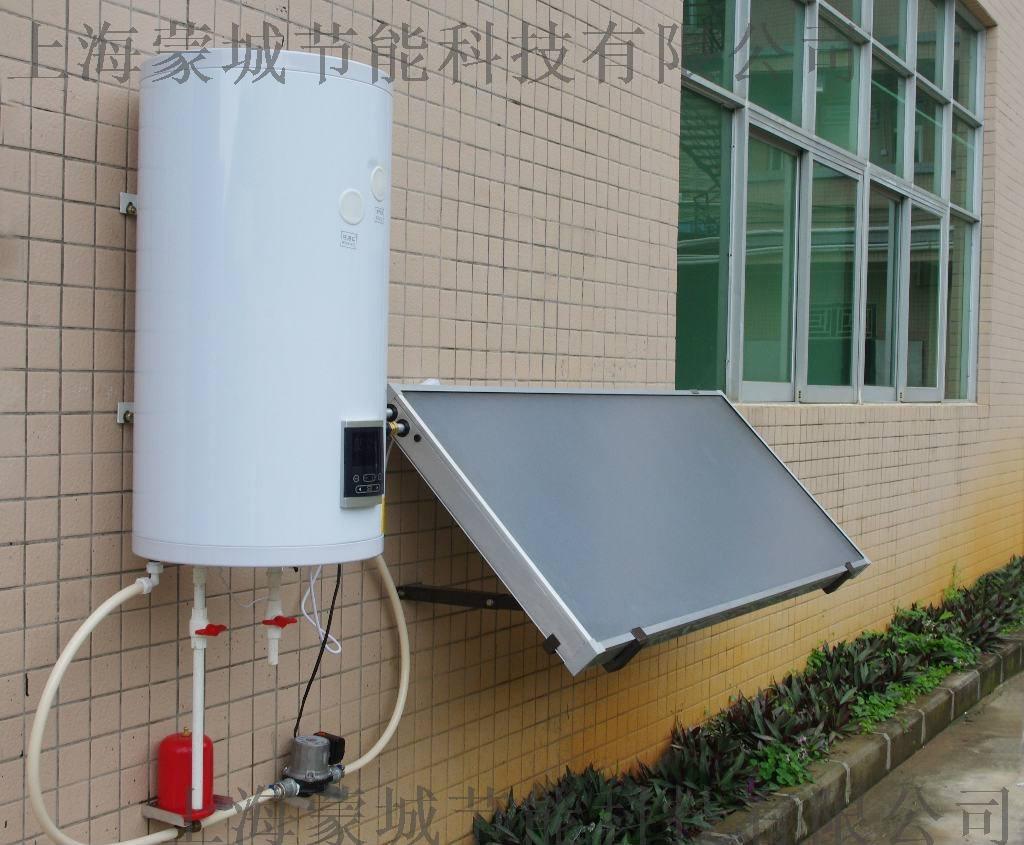 分体承压平板太阳能热水器安装效果图.jpg