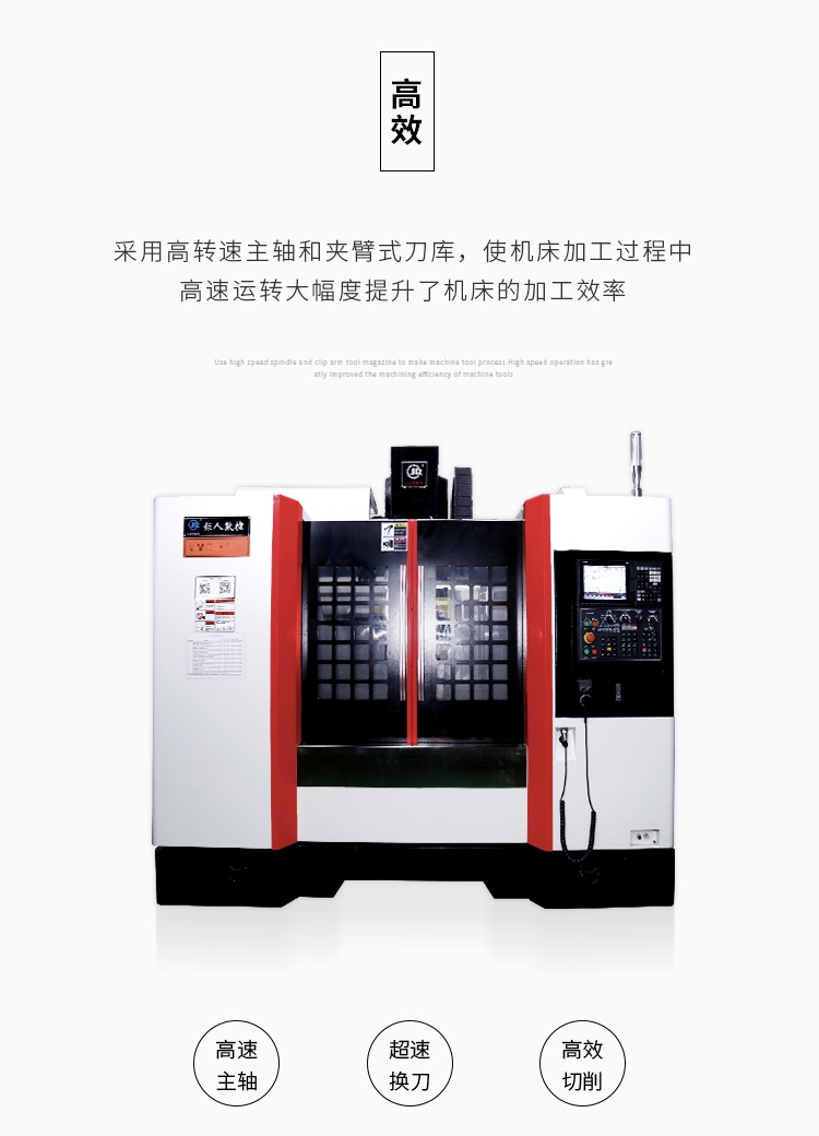 CNC850L详情_08.jpg