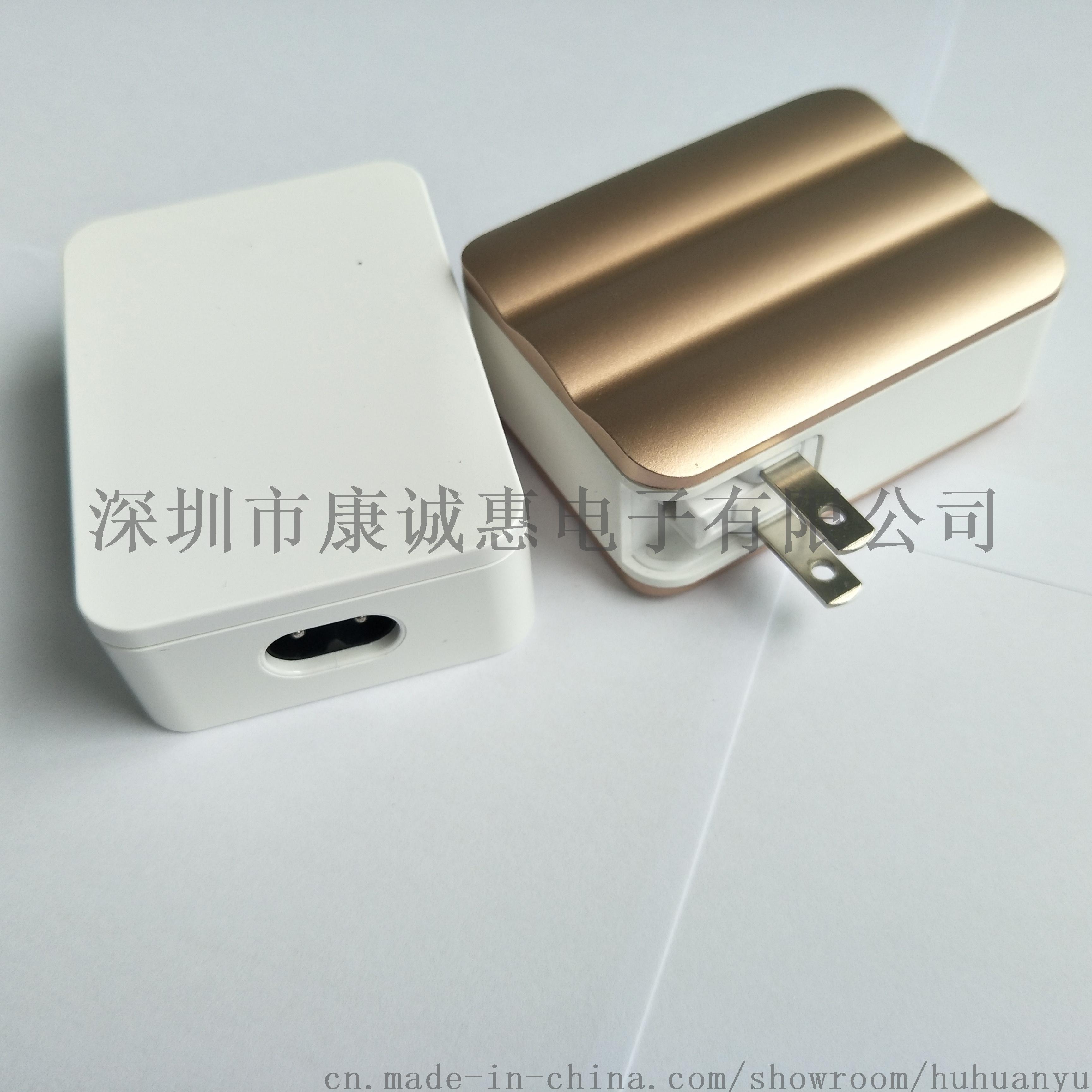 5V6A 四口USB接头 过UL认证 折叠插脚766041235