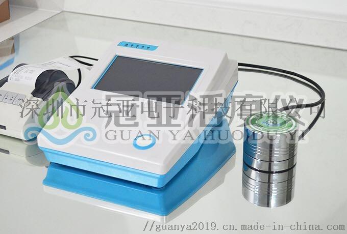 食品水分活度檢測儀/檢測原理97277005